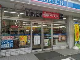 ローソン しののめ店の画像1