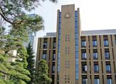 東北大学国際会計政策大学院