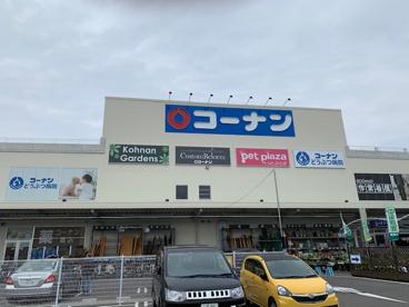 コーナン堺高須店の画像1