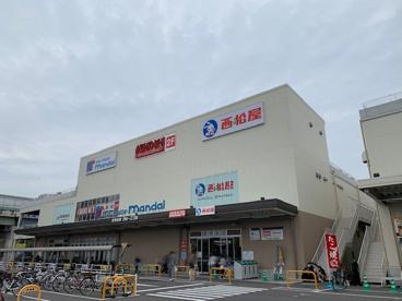 万代堺高須店の画像1