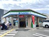 ファミリーマート 大東新田西町店