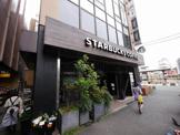 スターバックス鎌倉店