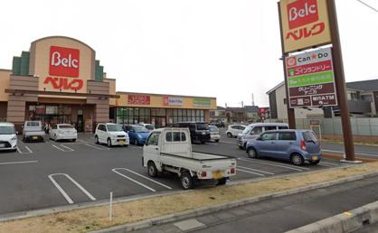 キャンドゥ ベルク坂戸石井店の画像1
