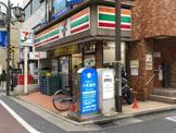 セブンイレブン 世田谷東松原駅前店