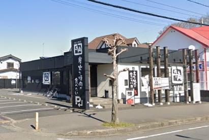 牛角 坂戸店の画像1