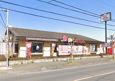 バーミヤン 坂戸泉町店の画像1