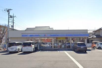 ローソン 坂戸溝端町店の画像1