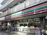 セブンイレブン横浜岸根公園店