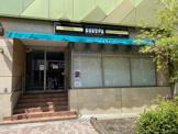 ドトールコーヒーショップ 千歳船橋店