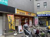 松屋 千歳船橋店