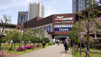 スーパービバホーム 豊洲店の画像1