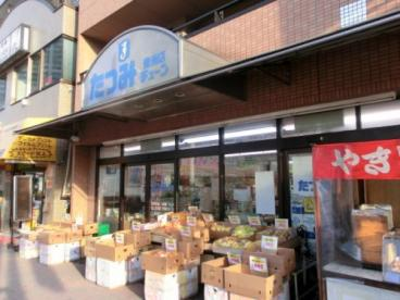 たつみチェーン豊洲店の画像1