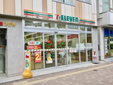 セブンイレブン 豊洲駅前店の画像1