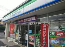 ファミリーマート 所沢小手指南店