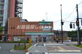ファミリーマート 東中野駅前店