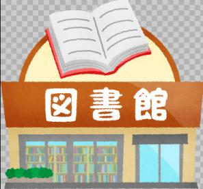 大泉町立図書館の画像1