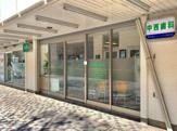 中西歯科診療所