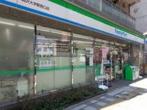 ファミリーマート 駒沢大学駅西口店