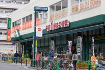 maruetsu(マルエツ) 真中店