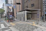中津(Osaka Metro)