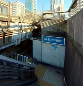 中津(阪急線)の画像1