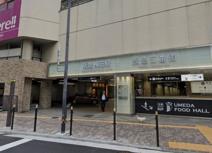大阪梅田(阪急線)