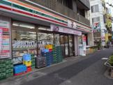 セブンイレブン 杉並和田3丁目店