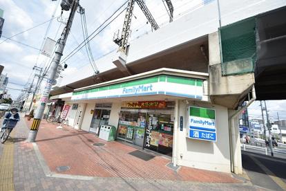 ファミリーマート 小阪駅前店の画像1