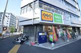 ゲオ 河内小阪駅前店
