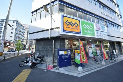 ゲオ 河内小阪駅前店の画像1