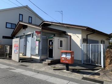大津あかね郵便局の画像1