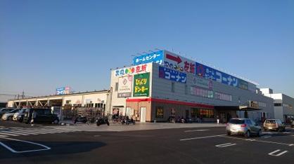 コーナン瀬田店の画像1