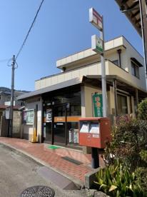 南志賀郵便局の画像1