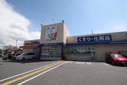 ドラッグユタカ膳所店の画像1