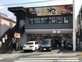 セブンイレブン大津石山駅前店