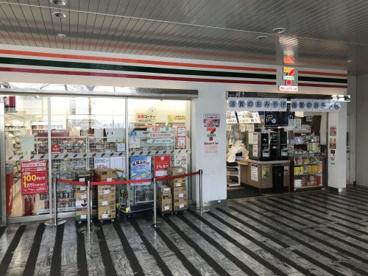 セブンイレブンハートインJR石山駅南口店の画像1