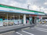 ファミリーマート大津西の庄店