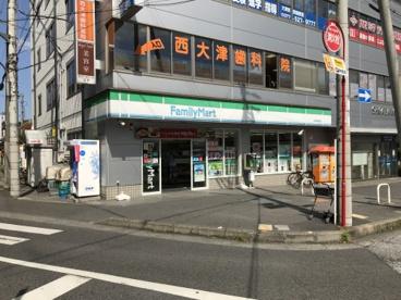 ファミリーマート大津京駅前店の画像1