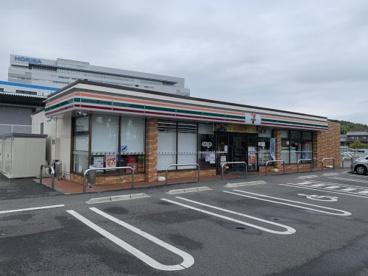 セブンイレブン大津苗鹿店の画像1