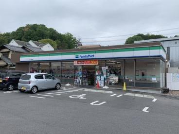 ファミリーマートおごと温泉店の画像1
