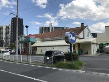 業務スーパー西大津店の画像1