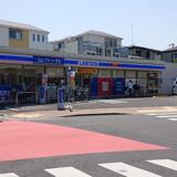 ローソン 江戸川松江二丁目店