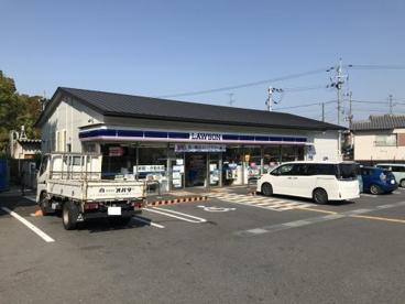 ローソン大津南郷一丁目店の画像1