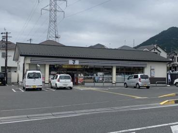 セブンイレブン大津坂本三丁目店の画像1