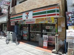 セブンイレブン 中野都立家政店の画像1