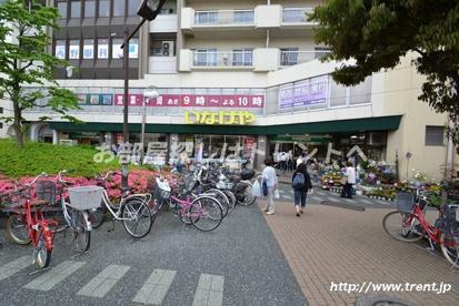 いなげや 新宿小滝橋店の画像1