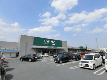カインズ甲西店の画像1