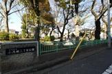 小茂根二丁目公園