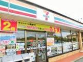 セブン-イレブン 宇治友ヶ丘店