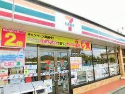 セブン-イレブン 宇治友ヶ丘店の画像1